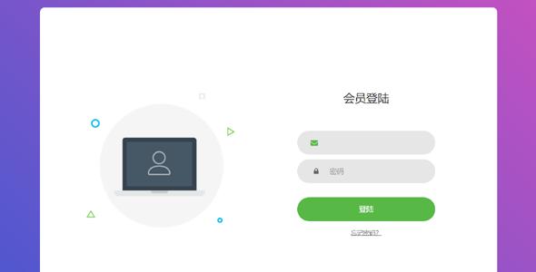简洁紫色HTML登录页面代码