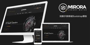 Bootstrap炫酷手表商城HTML模板