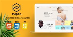 Bootstrap响应式服装电商HTML模板