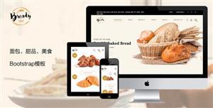 Bootstrap面包甜品美食HTML5模板