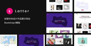 Bootstrap简约作品集网站HTML模板