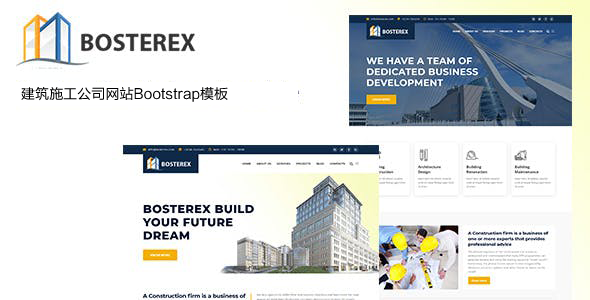 响应Bootstrap建设公司HTML5模板