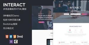Bootstrap着陆页单页引导HTML模板