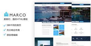 Bootstrap度假村酒店HTML模板
