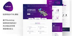 Bootstrap4投资公司HTML模板