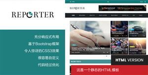 黑色HTML杂志博客Bootstrap模板