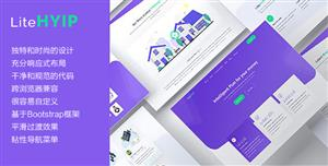 Bootstrap投资公司HTML模板紫色