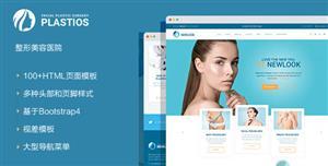 Bootstrap整形美容医院HTML模板