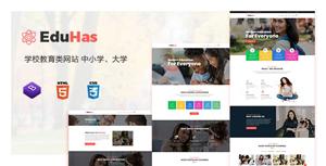 Bootstrap学校教育网站HTML模板