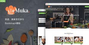 菜谱美食烹饪学习网站Bootstrap模板