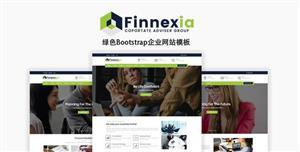 绿色Bootstrap企业网站响应模板