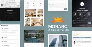 手机端酒店预订网站HTML模板