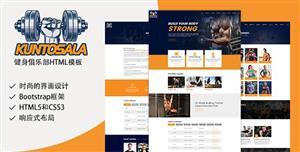 Bootstrap健身俱乐部HTML模板