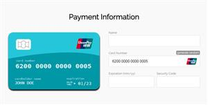 js银行卡生成插件代码