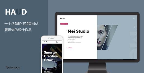 foundation创意设计工作室网站模板