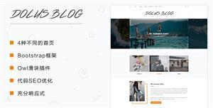 Bootstrap实现的博客HTML5模板
