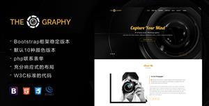Bootstrap摄影师网站响应式模板