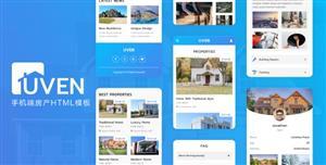 手机端房产网站HTML5模板app框架