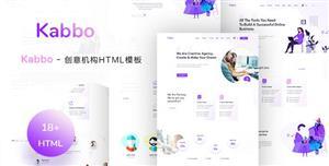 创意机构网站Bootstrap模板