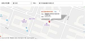 百度地图api搜索地址定位
