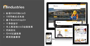 Bootstrap工廠建筑公司企業網站Html模板