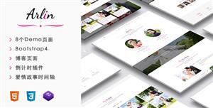 响应式Bootstrap婚礼网站Html5和Css3模板
