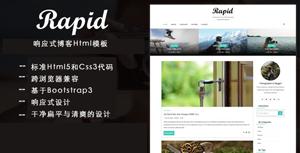 响应式扁平清爽Bootstrap博客Html5模板