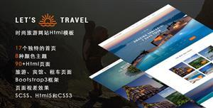 旅游网站Bootstrap模板宾馆预订Html模板