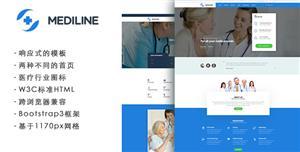 蓝色Bootstrap3医疗医院行业网站Html5模板
