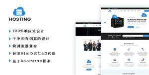 Bootstrap3虚拟主机服务IDC网站HTML5模板