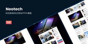 炫酷响应Bootstrap4科技新闻杂志网站模板