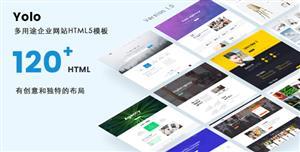 响应式Bootstrap多用途企业网站HTML5模板
