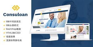 漂亮bootstrap响应式金融律师企业网站模板