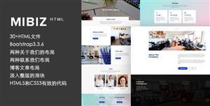 Bootstrap漂亮大气工作室企业网站Html模板