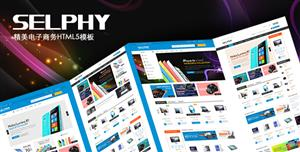 bootstrap电子产品电商网站商城html5模板