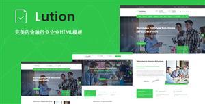 绿色金融行业信贷证券公司响应式HTML5模板