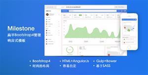 Bootstrap4扁平后台模板HTML界面