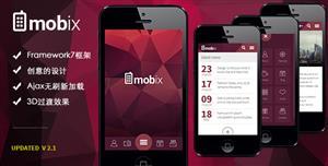 六色framwork7手机移动端网站html5模板