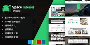 Bootstrap4室内设计建筑公司网站HTML模板