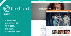 Bootstrap慈善捐款网站HTML模板