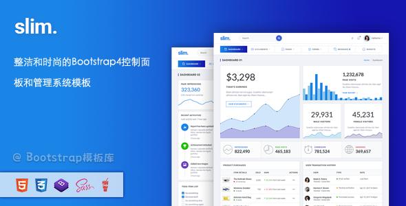 整洁时尚Bootstrap4管理模板顶部导航UI框架