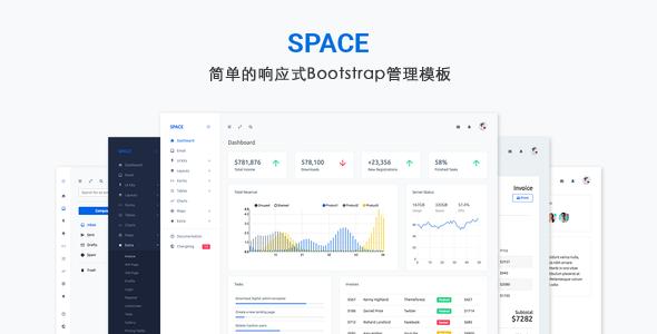 3套实用Bootstrap管理后端应用HTML模板