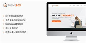 Bootstrap素材交易网站HTML5模板