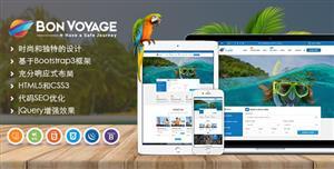 大气Bootstrap旅游门户网站Html5蓝色模板
