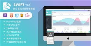 Bootstrap4医疗项目管理系统HTML5模板