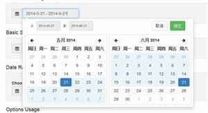 Bootstrap双日历时间选择插件