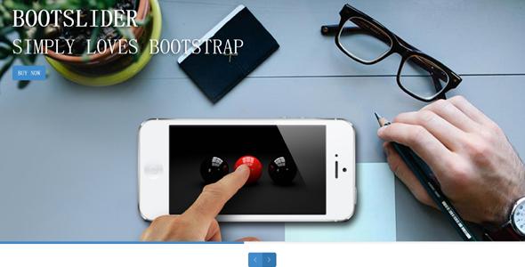 响应Bootstrap轮播图插件slider兼容触摸屏