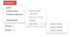 Bootstrap下拉框多级下拉菜单插件