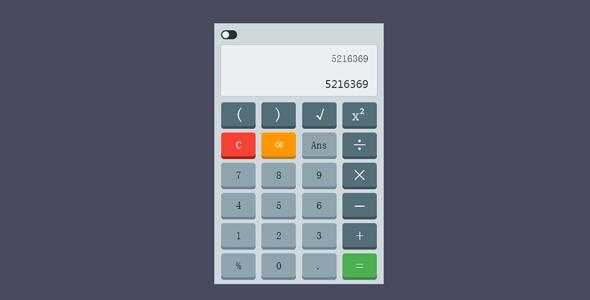 Bootstrap风格jQuery计算器插件