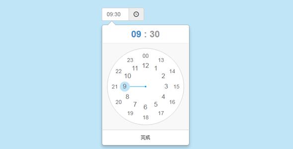 Bootstrap弹出时钟日期时间选择插件
